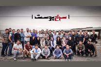 گریم متفاوت نوید محمدزاده در فیلم سینمایی سرخ پوست