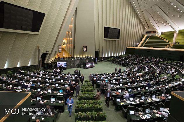 مجلس با حضور جهانگیری غیر علنی شد