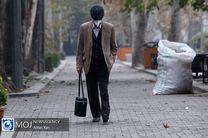 کیفیت هوای تهران ۳۰ دی ۹۸ ناسالم است/ شاخص کیفیت هوا به ۱۲۶ رسید