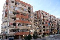 بنیاد مستضعفان انقلاب اسلامی کمک رسانی به زلزله زدگان را در دو محور اعلام کرد