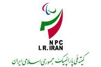 پیام رئیس IPC به مناسبت روز ملی پارالمپیک