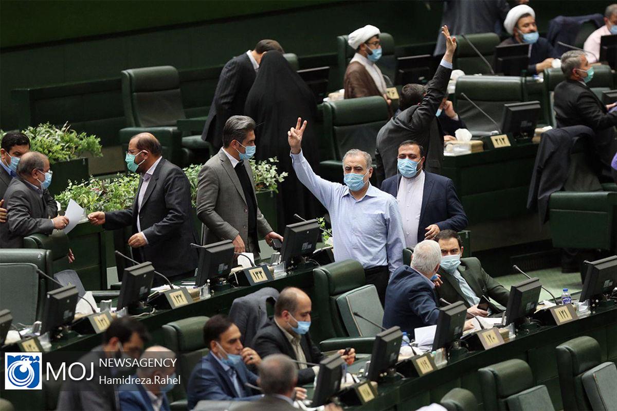 مجلس بررسی لایحه بودجه را متوقف کرد/ بررسی اضطراری بیانیه سازمان انژری اتمی و آژانس بینالمللی در مجلس