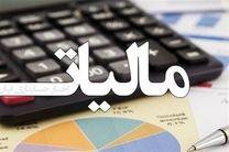 افزایش 29 درصدی در وصول درآمدهای استانی در هرمزگان