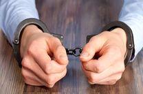 دستگیری قاتل متواری در هرمزگان