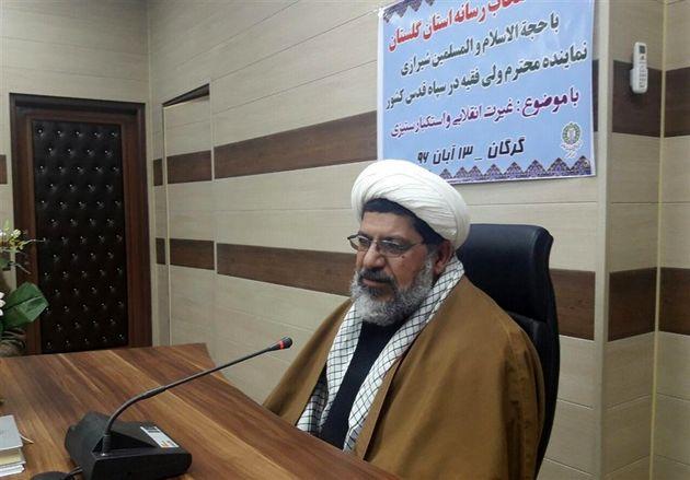 دشمنی استکبار با روحیه آزادیخواهی ملت ایران