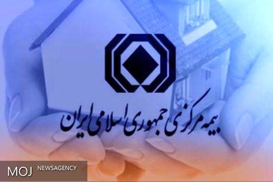 راه اندازی اکیپ سیار ویژه ارزیابی خسارت بیمه ای خودرو در مازندران