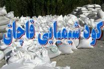 بیش از ۱ تُن کود شیمیایی قاچاق خارج از شبکه توزیع در شهرستان پارس آباد مغان کشف شد
