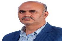 کارگروه تسهیل سرمایهگذاری در مشهد تشکیل شد