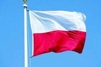 درگیری پلیس و معترضان ضددولت در پایتخت لهستان