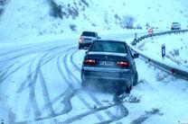 بارش برف در محورهای مواصلاتی استان اصفهان  / تردد با زنجیر چرخ الزامی است