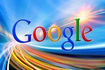 چگونه تحلیل گوگل، بازاریابی را تحت تاثیر قرار داد