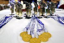 دانشگاه علم و صنعت ایران میزبان چهلمین مسابقه ریاضی دانشجویی می شود
