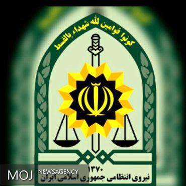 اطلاعیه نیروی انتظامی در آستانه روز جهانی قدس