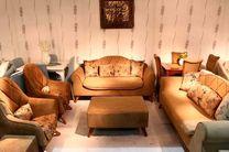 2 نمایشگاه مبلمان راحتی و فرش ماشینی در اصفهان برگزار می شود