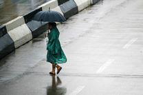 پیش بینی رگبار پراکنده باران همراه با رعد وبرق در هرمزگان