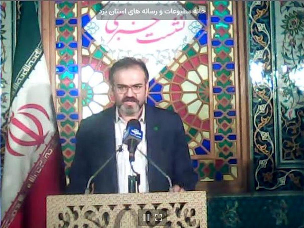 کنگره گرامیداشت 500 شهید میبد برگزار می شود/نامگذاری معابر و محلات میبد به نام سرداران شهید