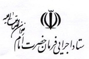 13 آبان روز تجلی آزادگی، شجاعت و غیرت انقلاب ملت ایران است