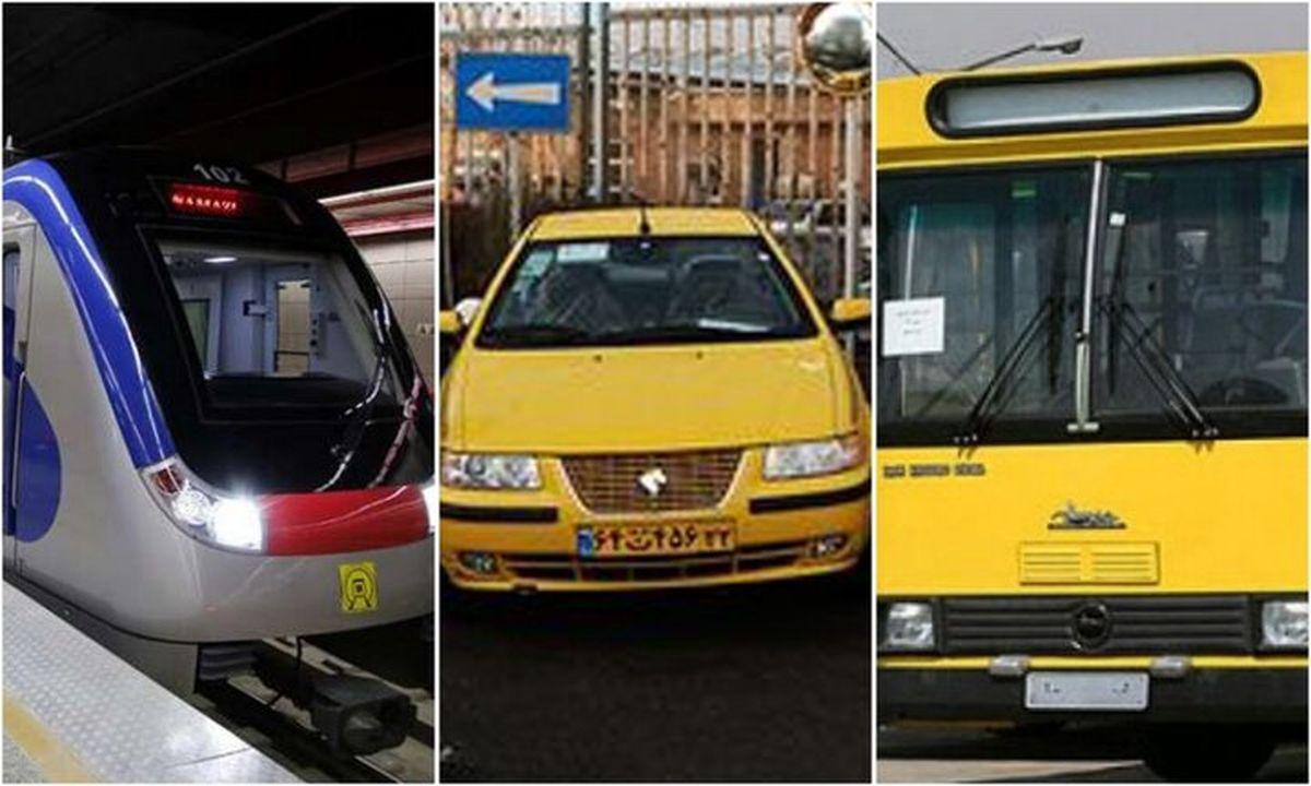 نرخ کرایههای حمل و نقل عمومی از امروز صبح افزایش یافت