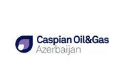 باکو میزبان نمایشگاه نفت و گاز خزر