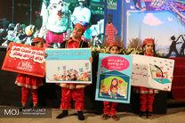 جشنواره تئاتر عروسکی تهران-مبارک به تعویق افتاد