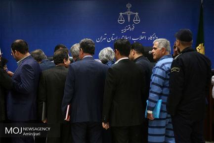 نهمین+جلسه+دادگاه+رسیدگی+به+مفسدان+اقتصادی+در+پتروشیمی