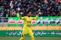 حسینی رکورد بیرانوند را شکست/ رکورد کلین شیت در لیگ برتر جا به جا شد