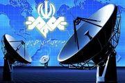 تولیدات استانی د رخدمت شبکه های سراسری/تلاش برای تاسیس رادیو شما