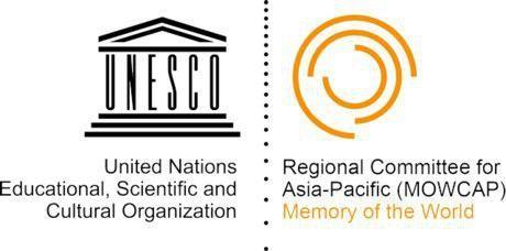 اولین کارگاه آموزشی کمیته ملی حافظه جهانی در کردستان برگزار می شود