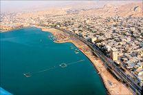 بررسى قراردادهاى واگذارى اراضى ساحلى قشم از سوى مدعى العموم
