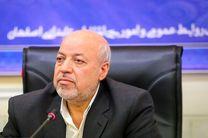 وضعیت استان اصفهان قرمز است