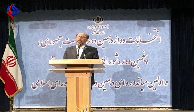 آمادگی کامل وزارت کشوربرای برگزاری انتخابات