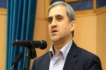 شورای عالی معادن برای نخستین بار در گیلان تشکیل می شود