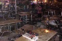۶۰ کشته و زخمی در انفجار خونین در مرکز بغداد