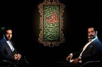 حضور کامران تفتی در برنامه حب الحسین
