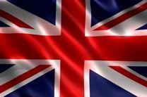 لندن به دنبال عملی شدن تحریم های علیه کره شمالی است