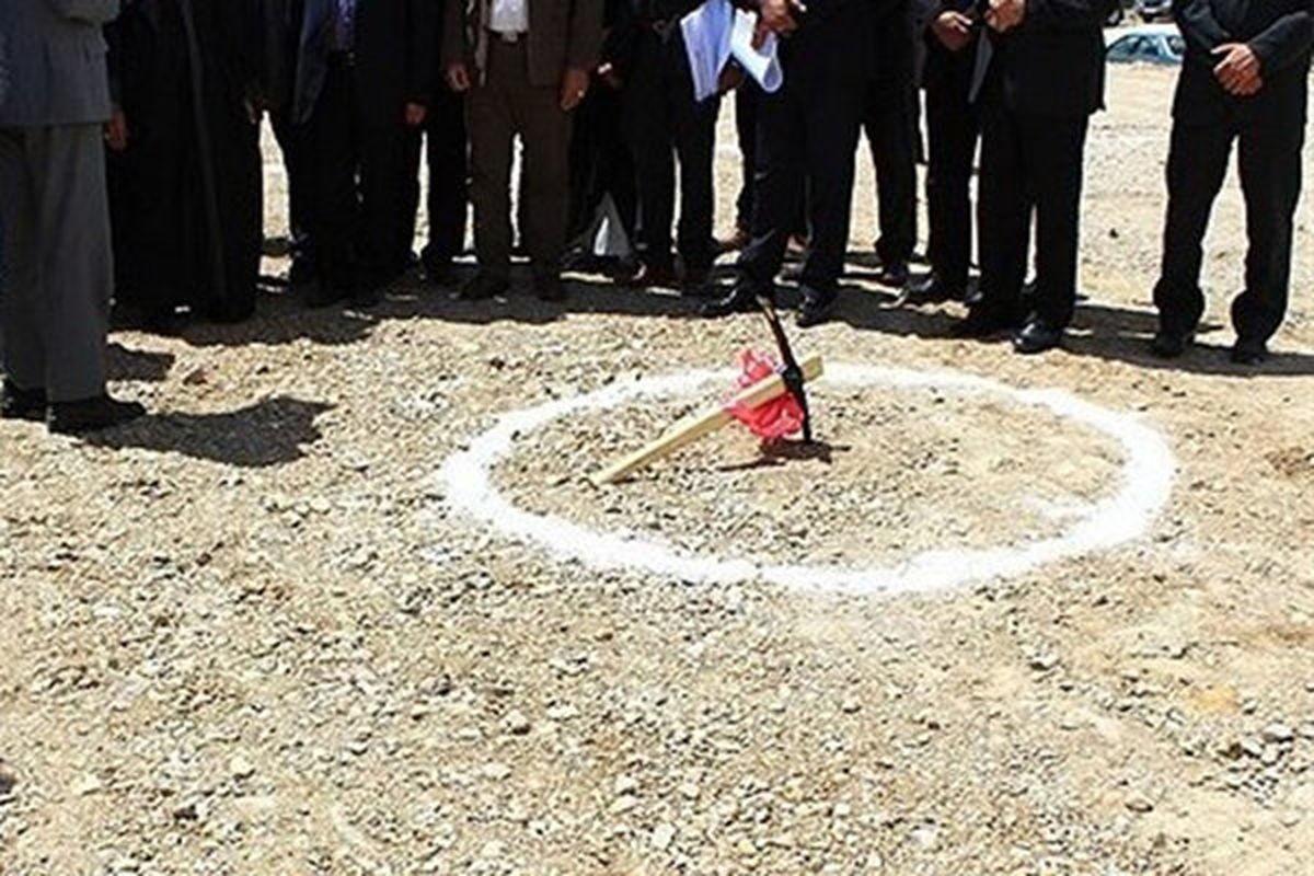 آیین کلنگ زنی فاز اول پروژه ۱۲۰ واحدی اقدام ملی مسکن