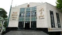 کارنامه بانک ملی ایران در خروج از بنگاهداری