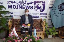 بازدید معاون سیاسی، امنیتی استانداری اصفهان از دفتر خبرگزاری موج اصفهان