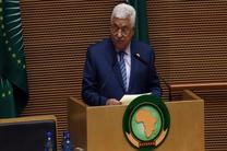 شرکت محمود عباس در نشست سران آفریقایی