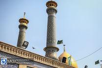 تغییر نام تعدادی از صحنها و رواقهای آستان مقدس حضرت عبدالعظیم (ع)