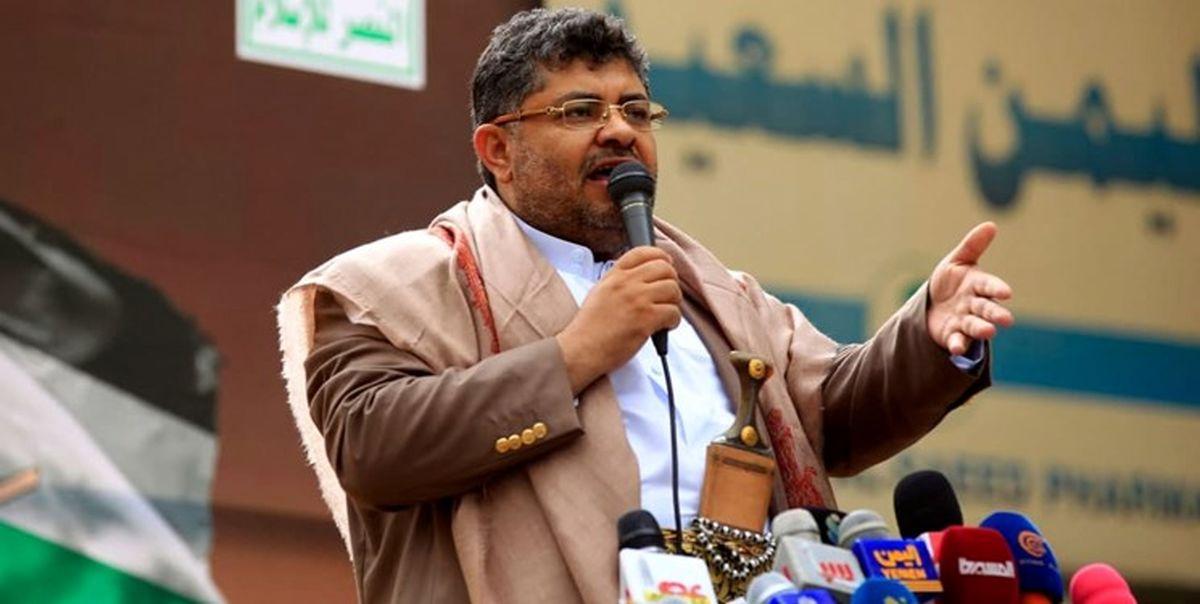 واکنش الحوثی به اقدام آمریکا علیه وبسایتهای مقاومت