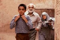 آغاز فیلمبرداری فیلم سینمایی مهران در یزد