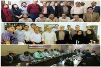 جلسه شورای مرکزی اتحادیه انجمنهای اسلامی استان گلستان برگزاری گردید