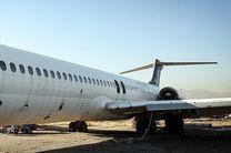 تاخیر پرواز تهران- اصفهان/بهرگان هواپیمایی کارون
