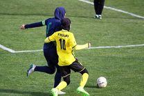 کمیته انضباطی فدراسیون فوتبال رای دربی کرمان را صادر کرد