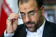 تقدیم لایحه ثبت اشخاص حقوقی به مجلس شورای اسلامی