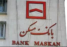 ماموریت صرافی بانک مسکن در تامین مالی بازار املاک