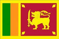 رایزنی ایران و سریلانکا برای نحوه تسویه مبادلات نفتی و تجاری