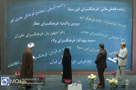 رونمایی از سامانه آموزش آنلاین سازمان فرهنگی هنری شهرداری تهران