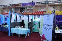 نمایش 5 محصول فناورانه دانشگاه علوم پزشکی گیلان در هجدهمین نمایشگاه فن بازار گیلان